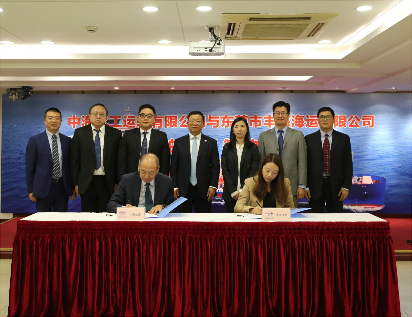 DCL Portfolio | Fenghai Shipping' rebirth: A strategic cooperation with China Shipping Chemical Carrier